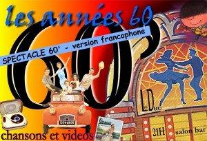 affiche-sixties-F-300x205